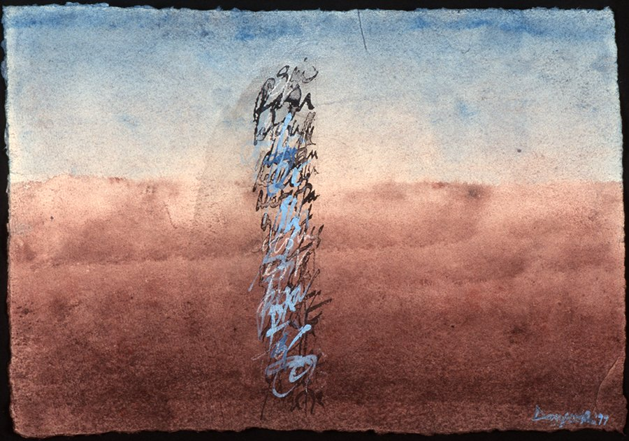 Prayer at Dawn | Pigments, ink on paper